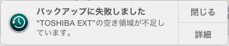 スクリーンショット 2014 10 22 19 48 45